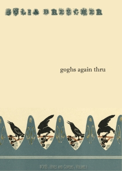 goghs again thru, by Julia Drescher